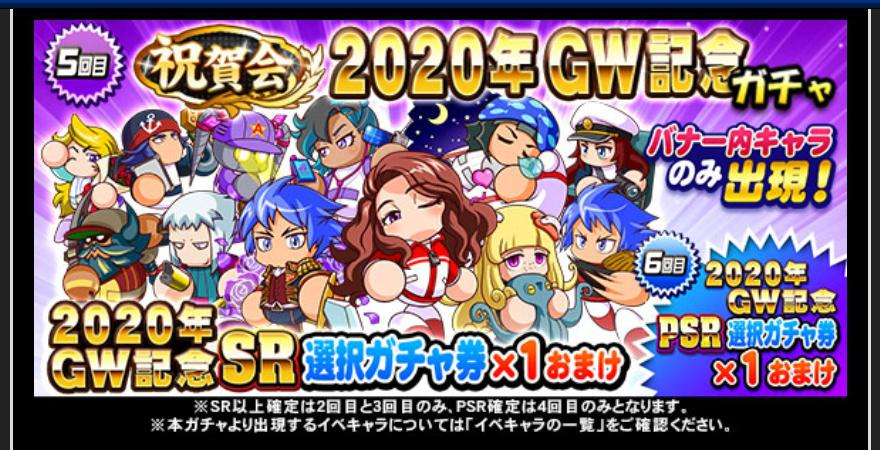 f:id:arimurasaji:20200501192159j:plain