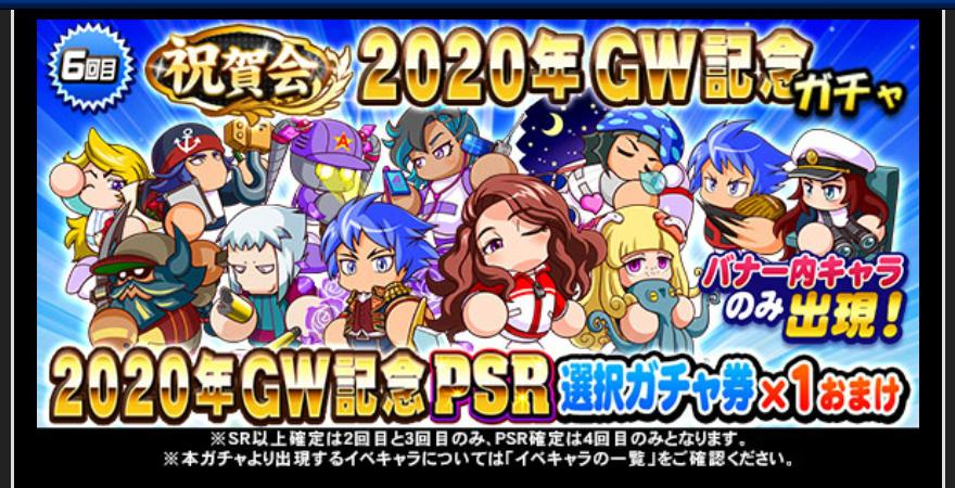 f:id:arimurasaji:20200501192207j:plain