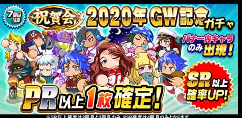 f:id:arimurasaji:20200501192241j:plain