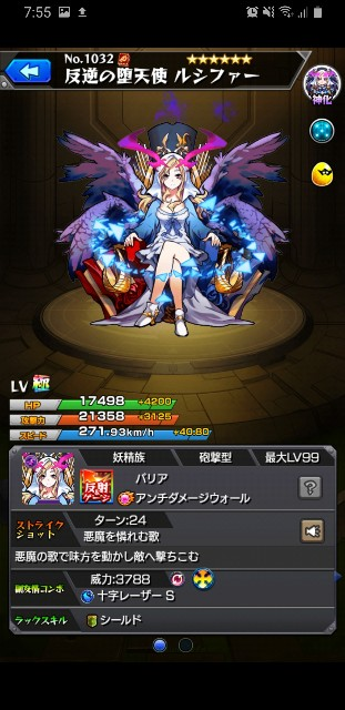 f:id:arimurasaji:20200502084032j:image