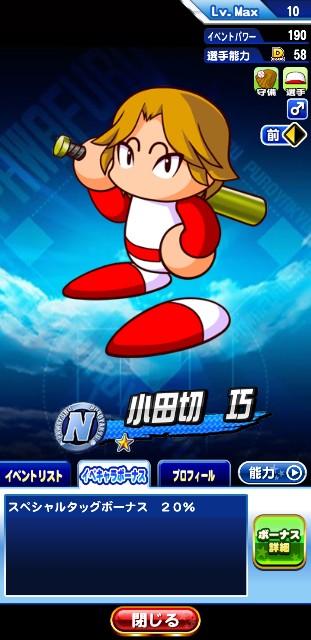 f:id:arimurasaji:20200502084436j:image