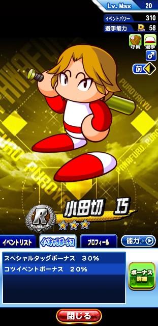 f:id:arimurasaji:20200502084449j:image
