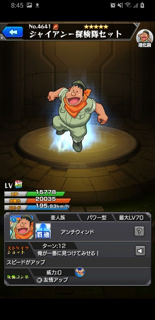 f:id:arimurasaji:20200502084558j:image