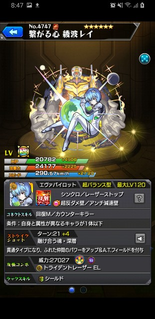 f:id:arimurasaji:20200502084705j:image