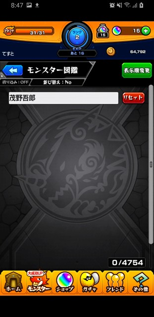 f:id:arimurasaji:20200502084747j:image