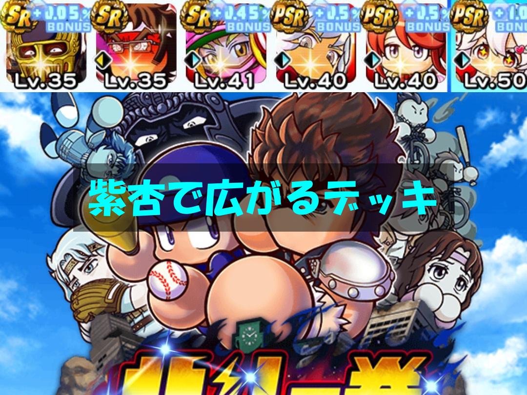 f:id:arimurasaji:20200502190918p:plain