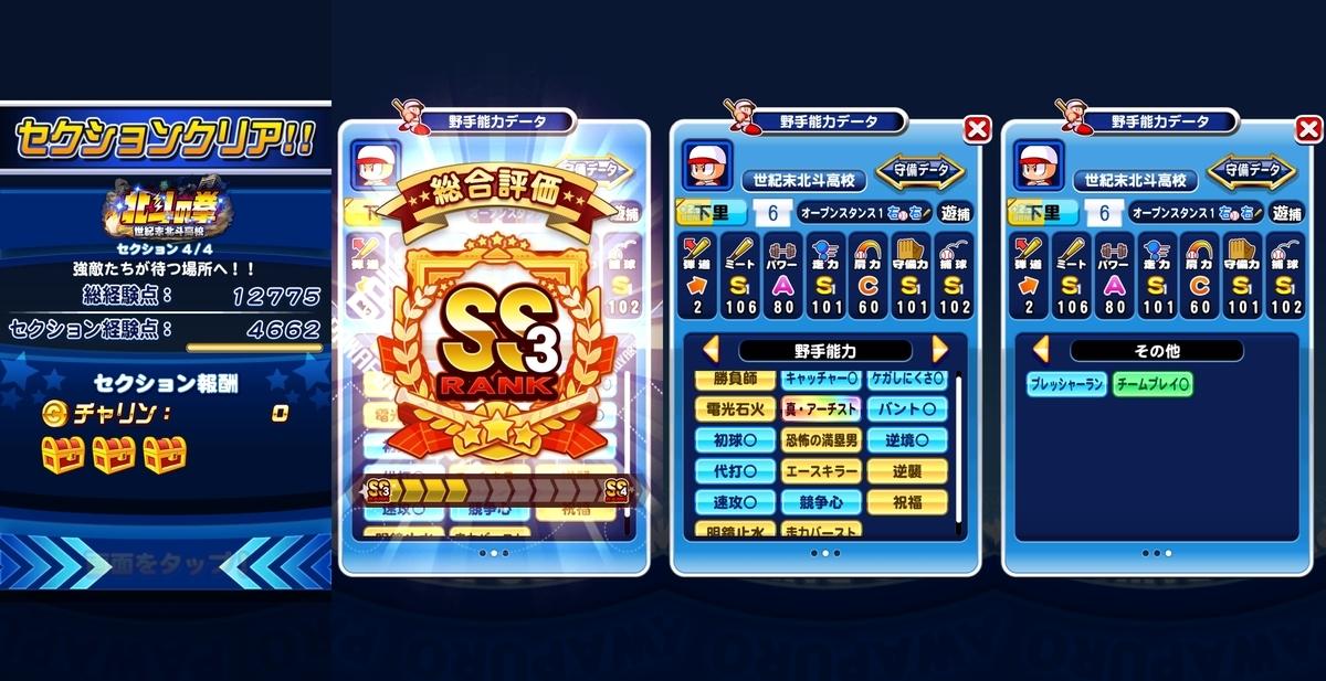 f:id:arimurasaji:20200502191008j:plain