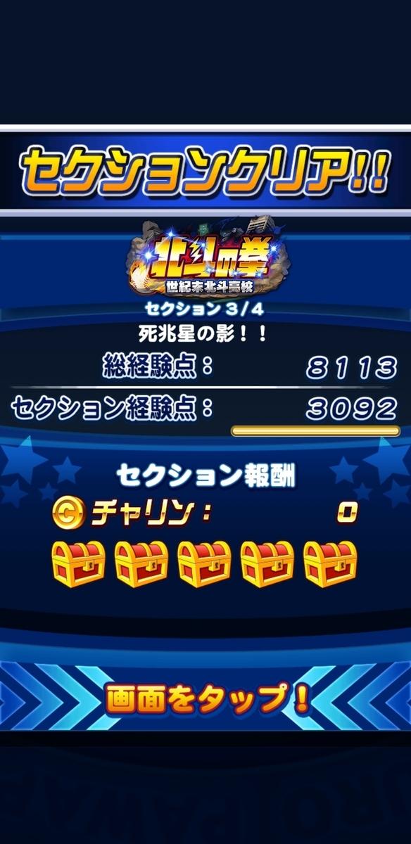 f:id:arimurasaji:20200502191054j:plain