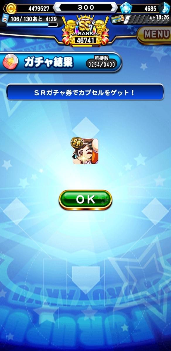 f:id:arimurasaji:20200503081540j:plain