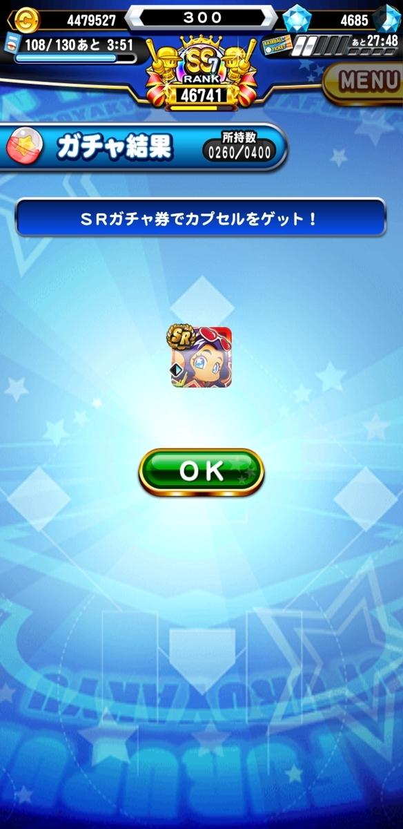 f:id:arimurasaji:20200503081651j:plain