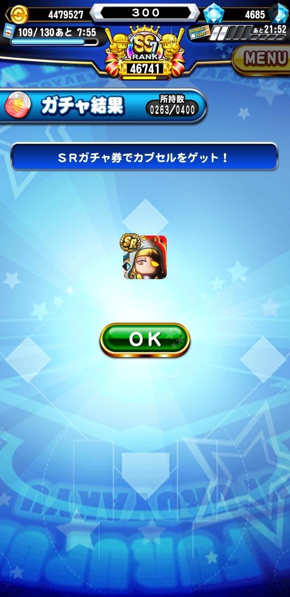 f:id:arimurasaji:20200503081723j:plain