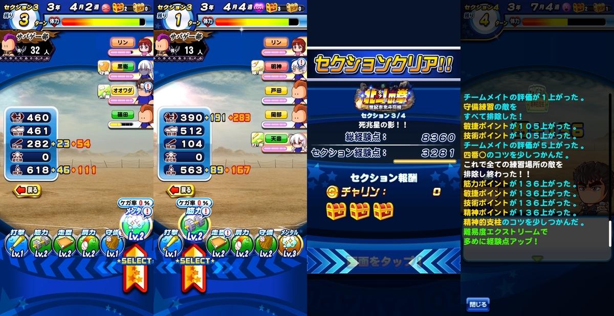 f:id:arimurasaji:20200503155552j:plain