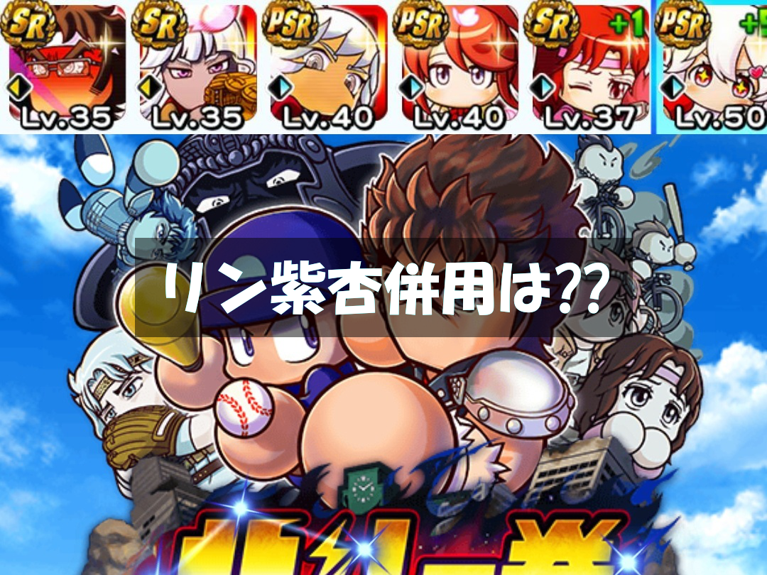 f:id:arimurasaji:20200503160355p:plain