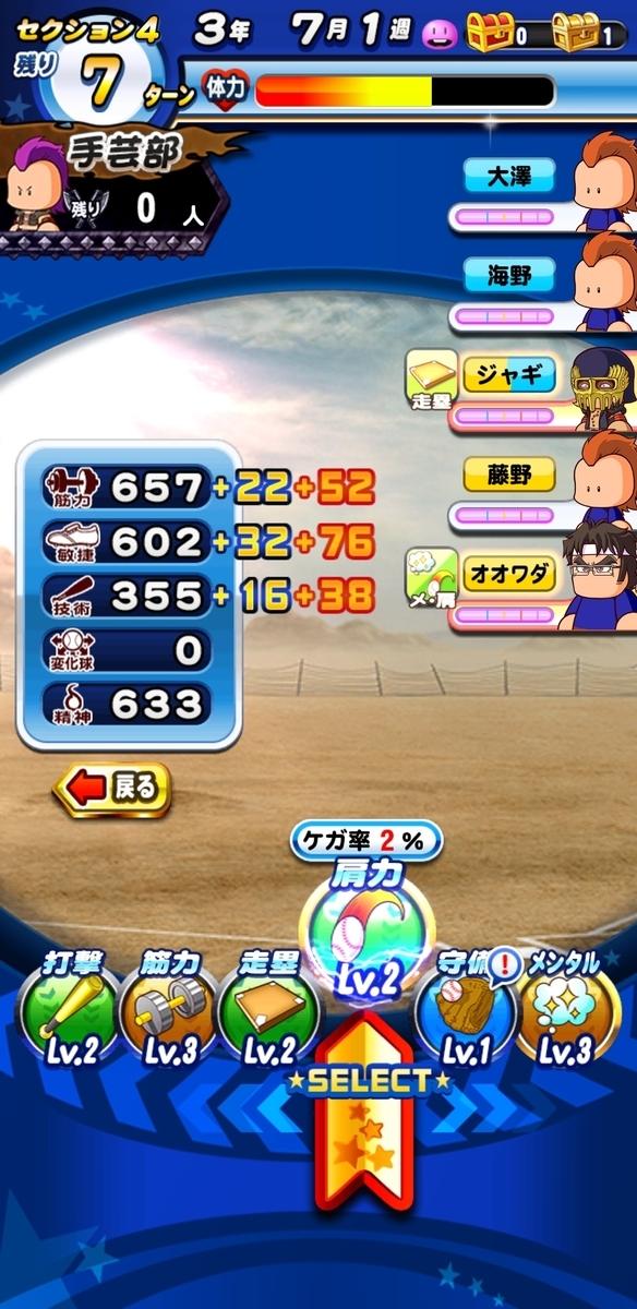 f:id:arimurasaji:20200503185722j:plain