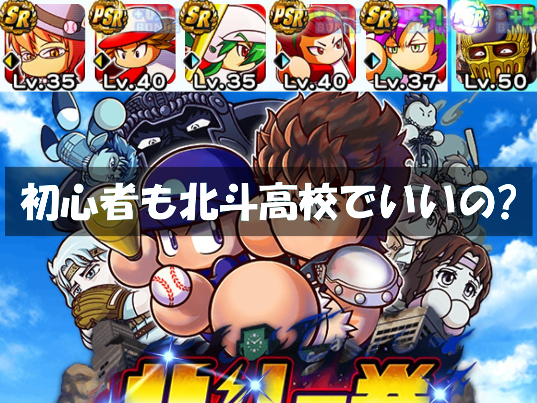 f:id:arimurasaji:20200504095006p:plain