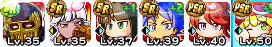 f:id:arimurasaji:20200504140947j:plain