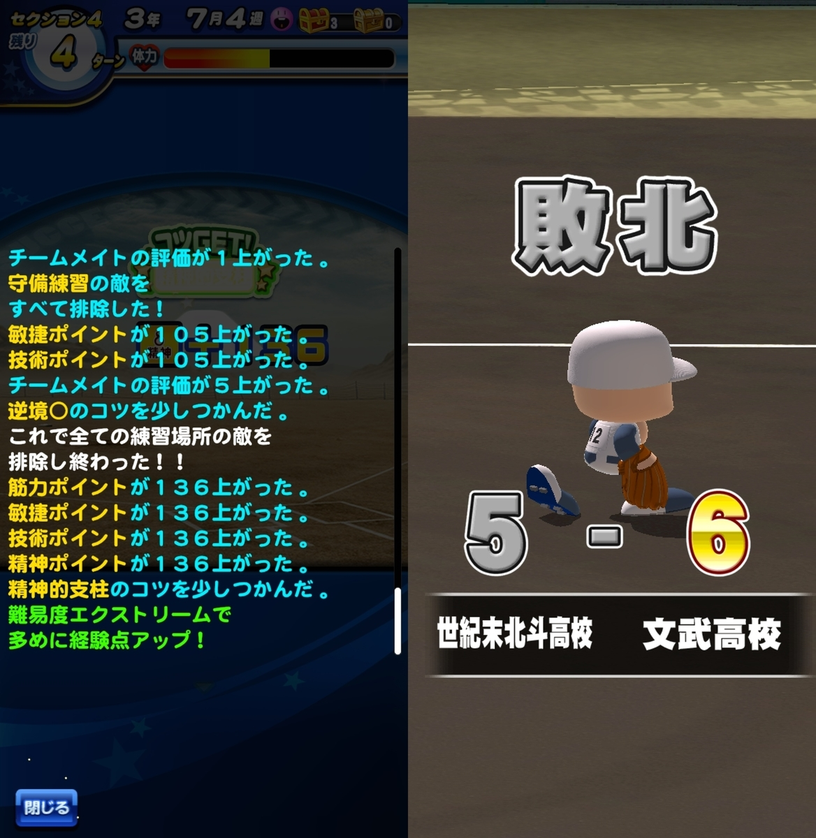 f:id:arimurasaji:20200504141014j:plain