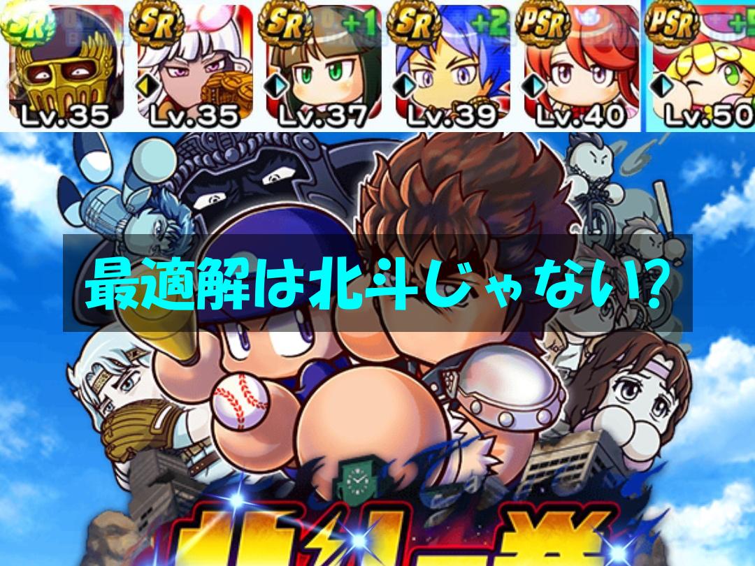 f:id:arimurasaji:20200504141609p:plain