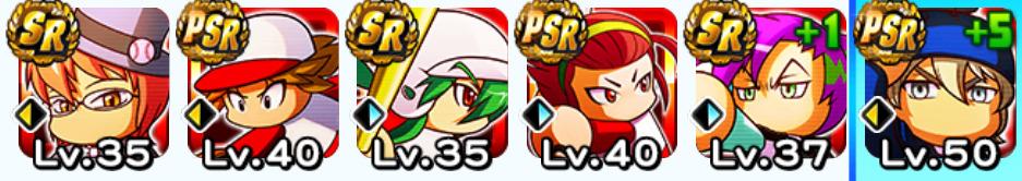 f:id:arimurasaji:20200504191037j:plain