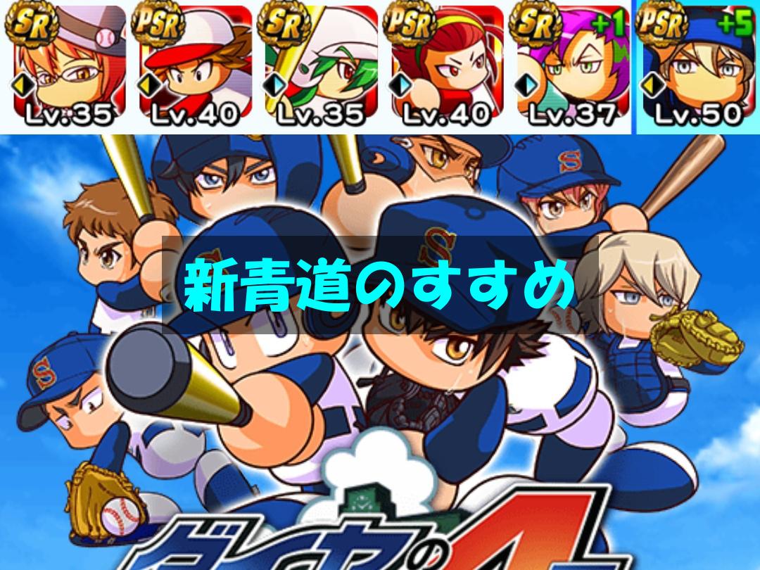 f:id:arimurasaji:20200504191529p:plain