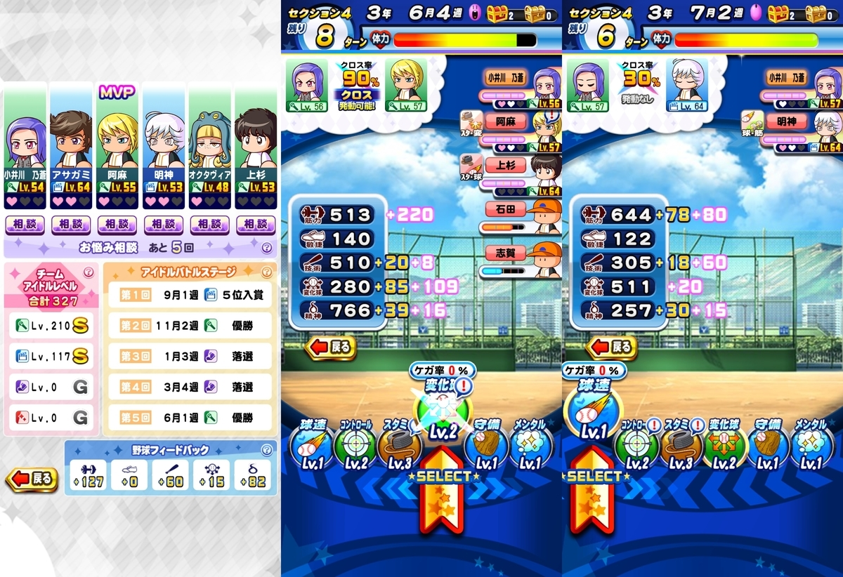 f:id:arimurasaji:20200505172632j:plain