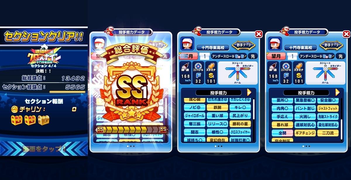 f:id:arimurasaji:20200505172639j:plain