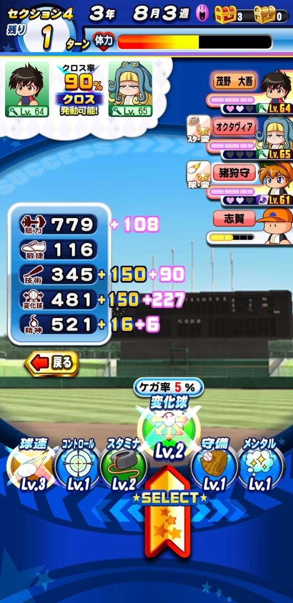 f:id:arimurasaji:20200506090416j:plain