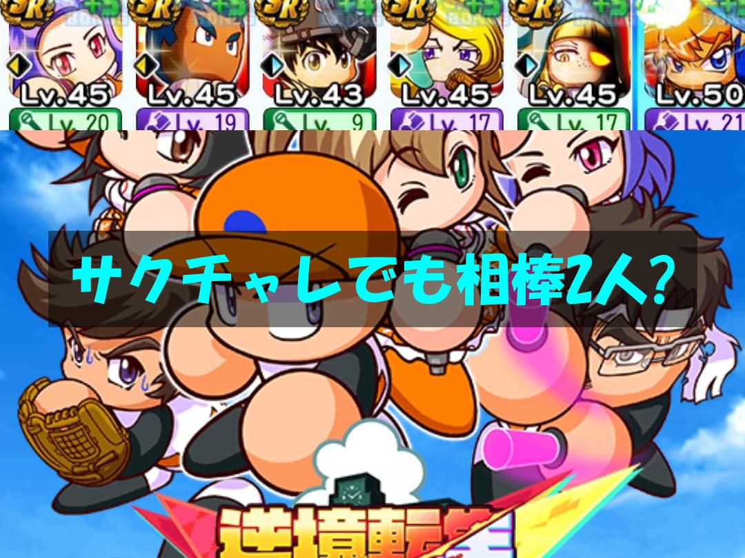 f:id:arimurasaji:20200506090430p:plain
