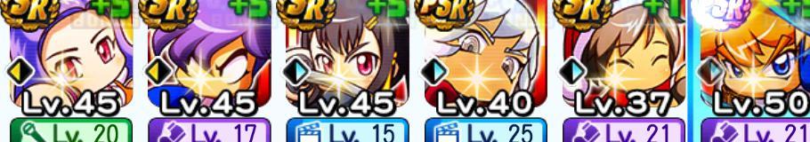 f:id:arimurasaji:20200506095343j:plain