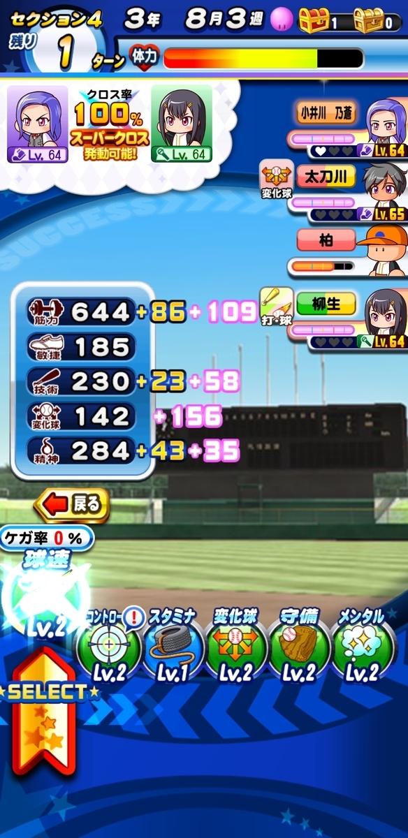 f:id:arimurasaji:20200506095412j:plain