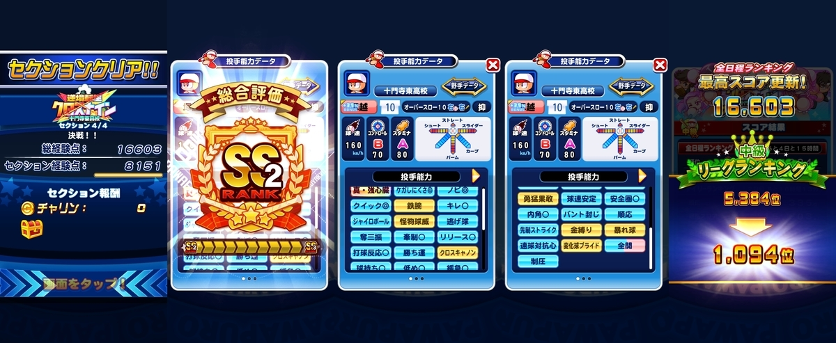 f:id:arimurasaji:20200506095416j:plain