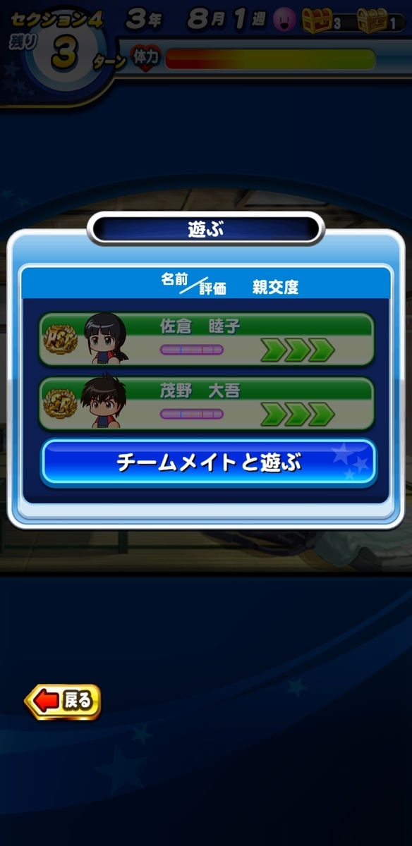 f:id:arimurasaji:20200506120340j:plain