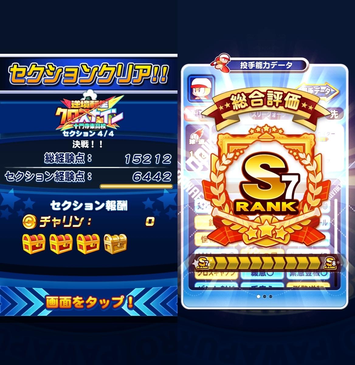 f:id:arimurasaji:20200506120344j:plain