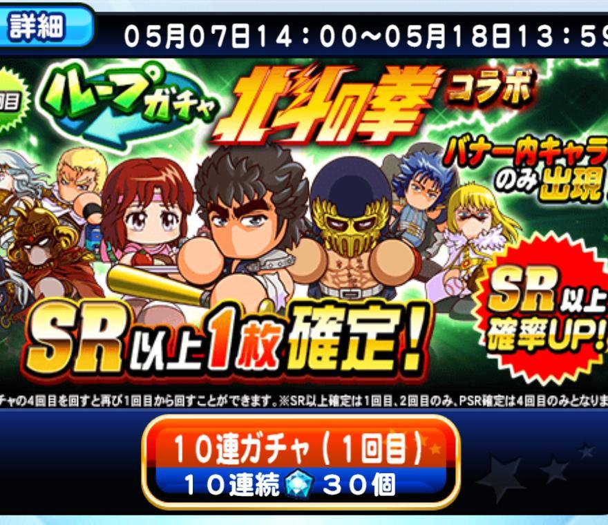 f:id:arimurasaji:20200507185308j:plain