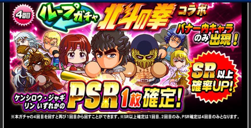 f:id:arimurasaji:20200507185404j:plain
