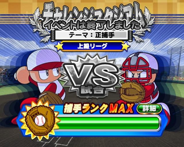 f:id:arimurasaji:20200508182116j:image