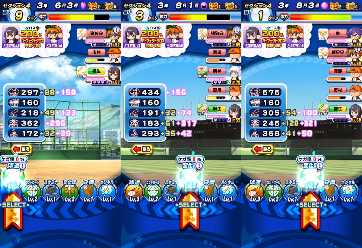 f:id:arimurasaji:20200508194244j:plain