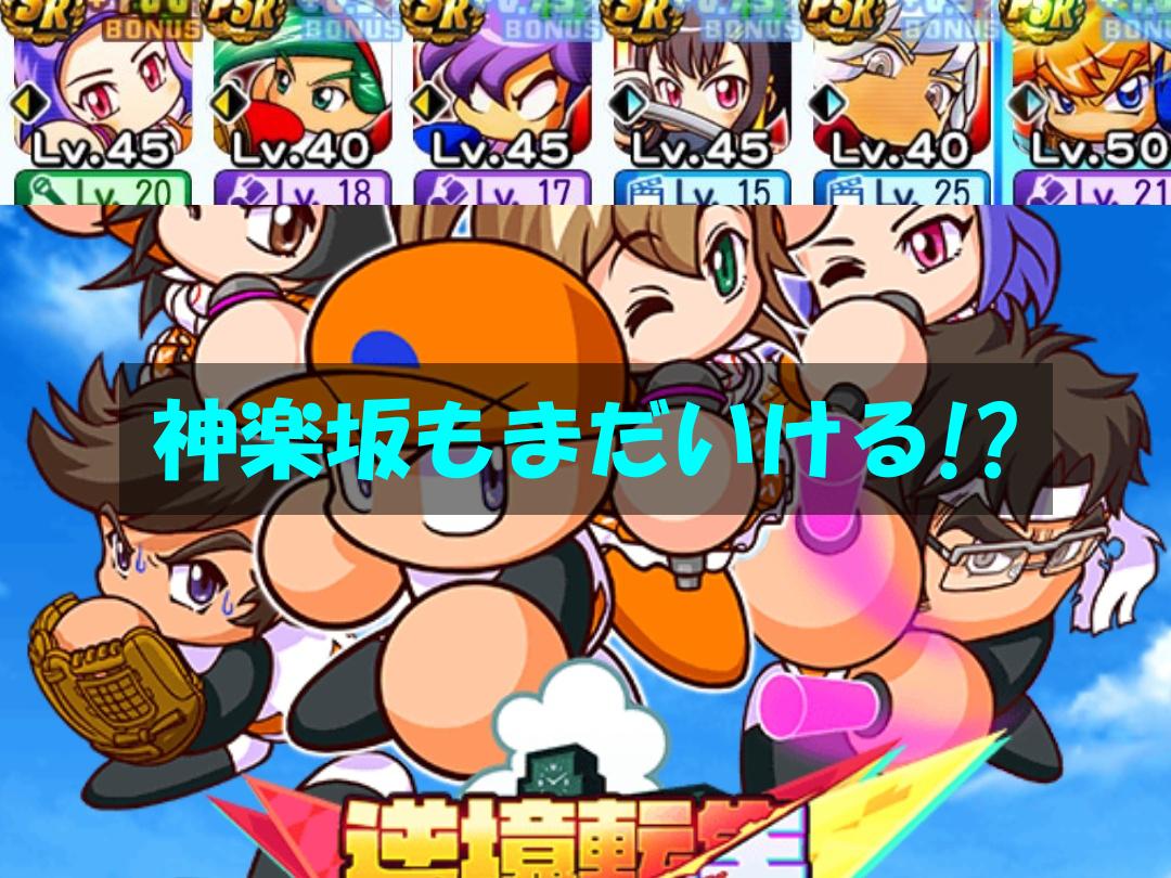 f:id:arimurasaji:20200508194302p:plain