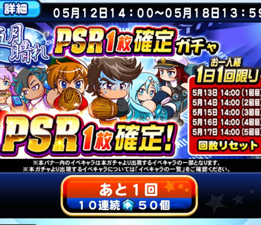 f:id:arimurasaji:20200512182825j:plain