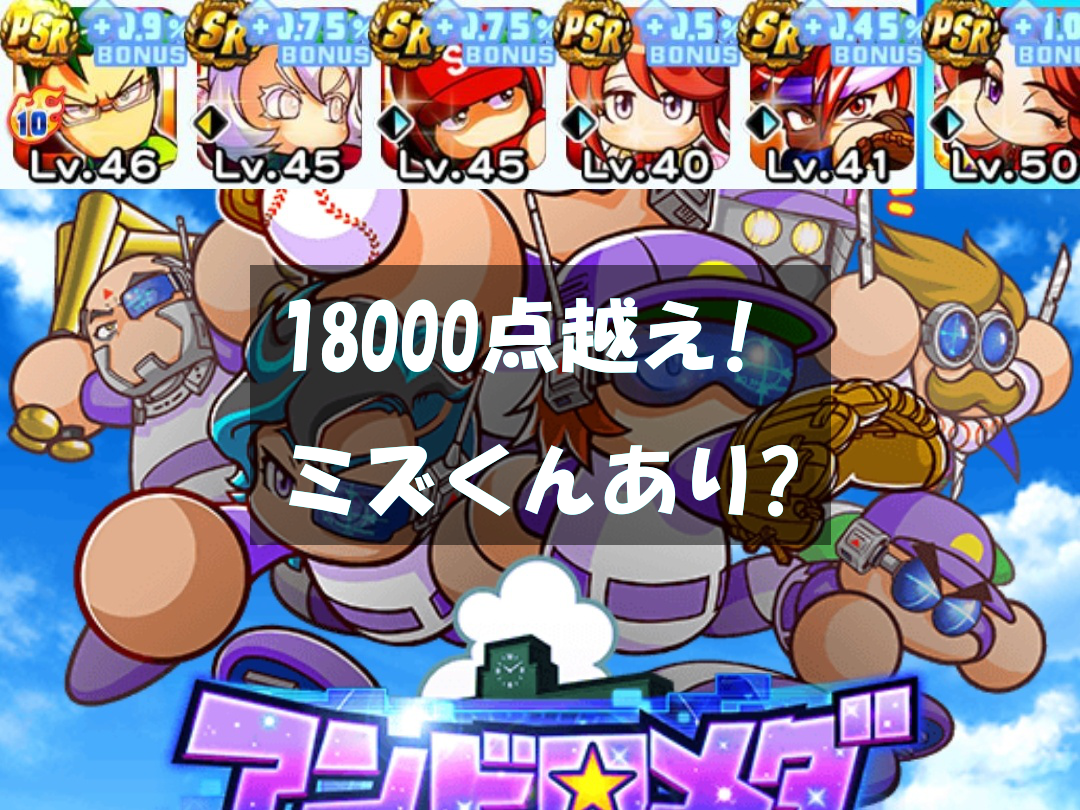 f:id:arimurasaji:20200513184425p:plain