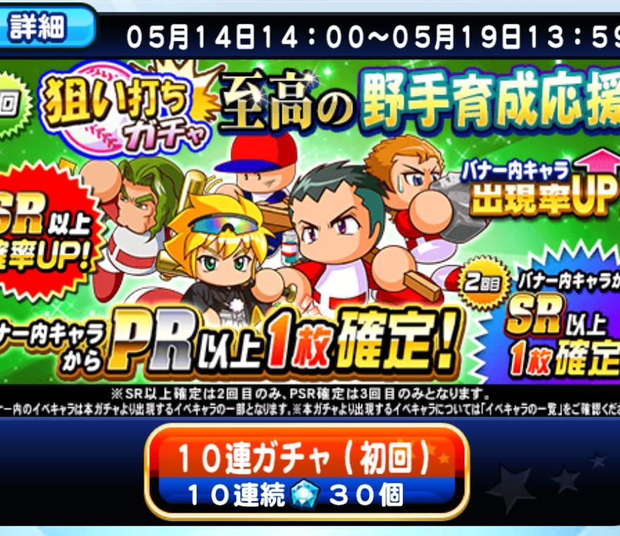 f:id:arimurasaji:20200514175149j:plain