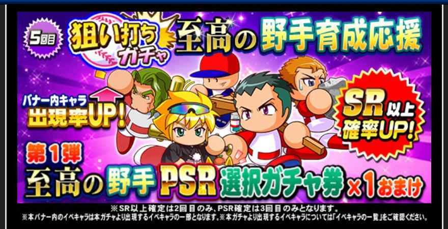 f:id:arimurasaji:20200514175202j:plain