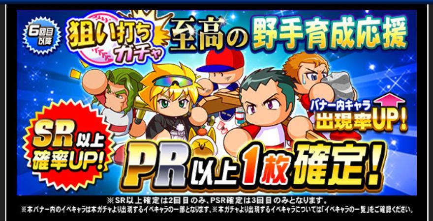 f:id:arimurasaji:20200514175206j:plain
