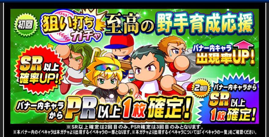 f:id:arimurasaji:20200514175209j:plain