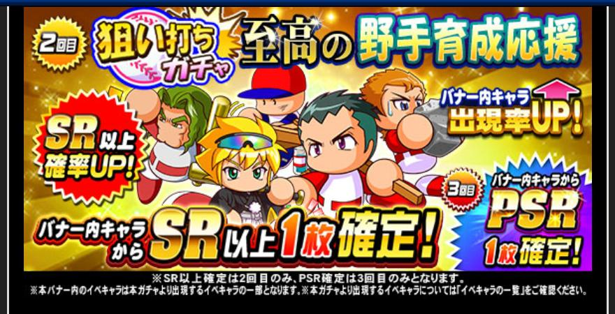 f:id:arimurasaji:20200514175212j:plain