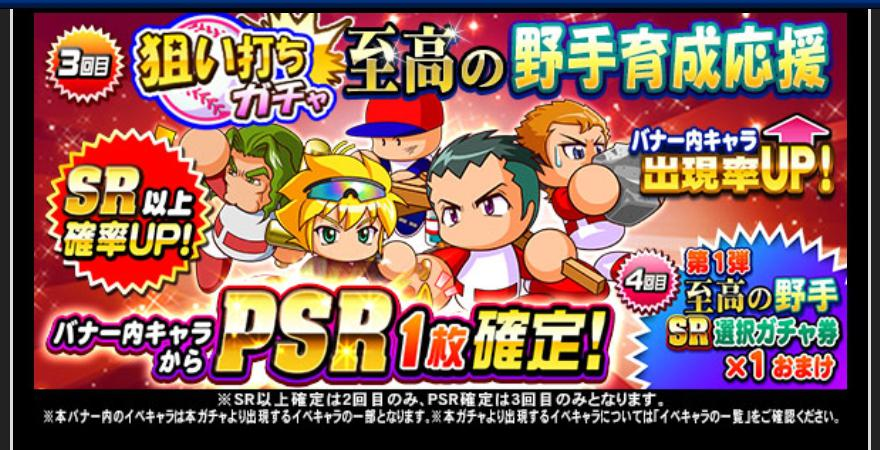 f:id:arimurasaji:20200514175215j:plain