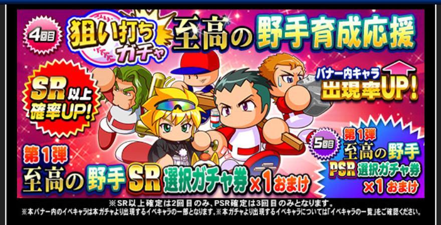 f:id:arimurasaji:20200514175218j:plain