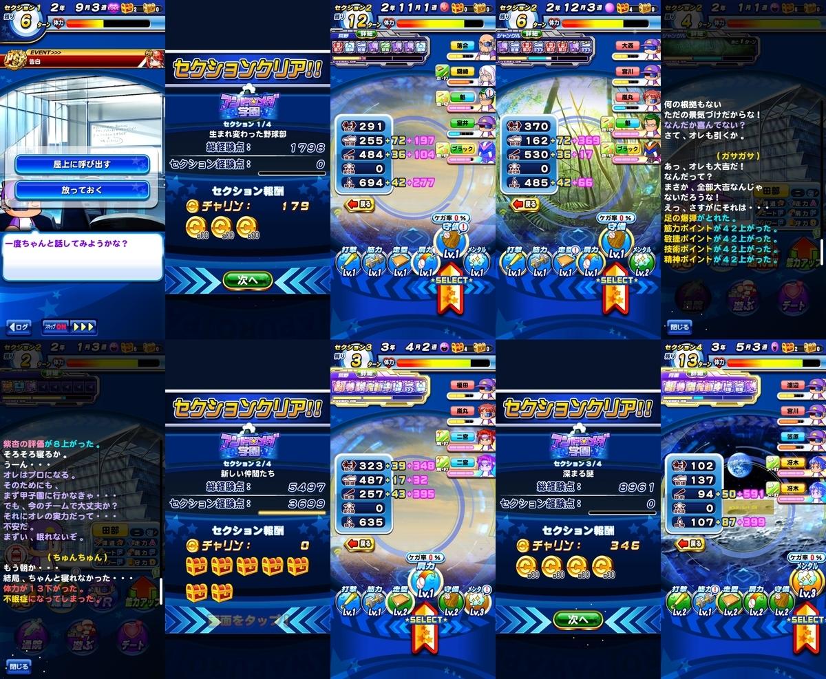 f:id:arimurasaji:20200515211045j:plain