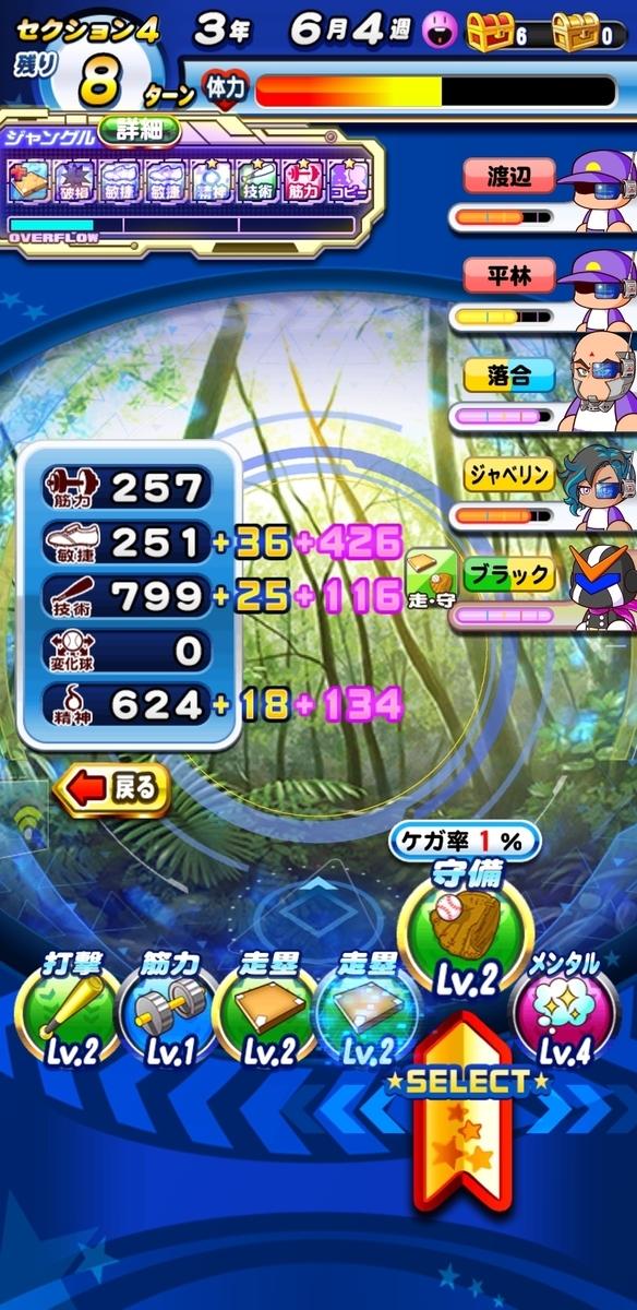 f:id:arimurasaji:20200515211102j:plain