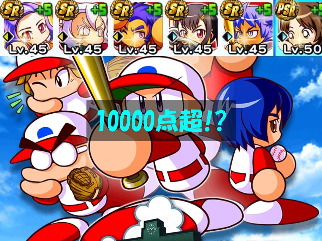 f:id:arimurasaji:20200516082053p:plain